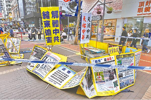 12月13日,旺角鼓油街真相點遭兩名男子惡意破壞。( 宋碧龍/大紀元)