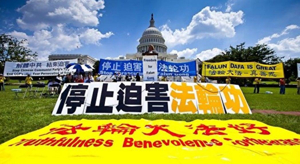 2010年7月22日下午,來自世界各地的部份法輪功學員在美國首都華盛頓的國會山舉行「7.20」反迫害集會。(Mark Zou/大紀元)