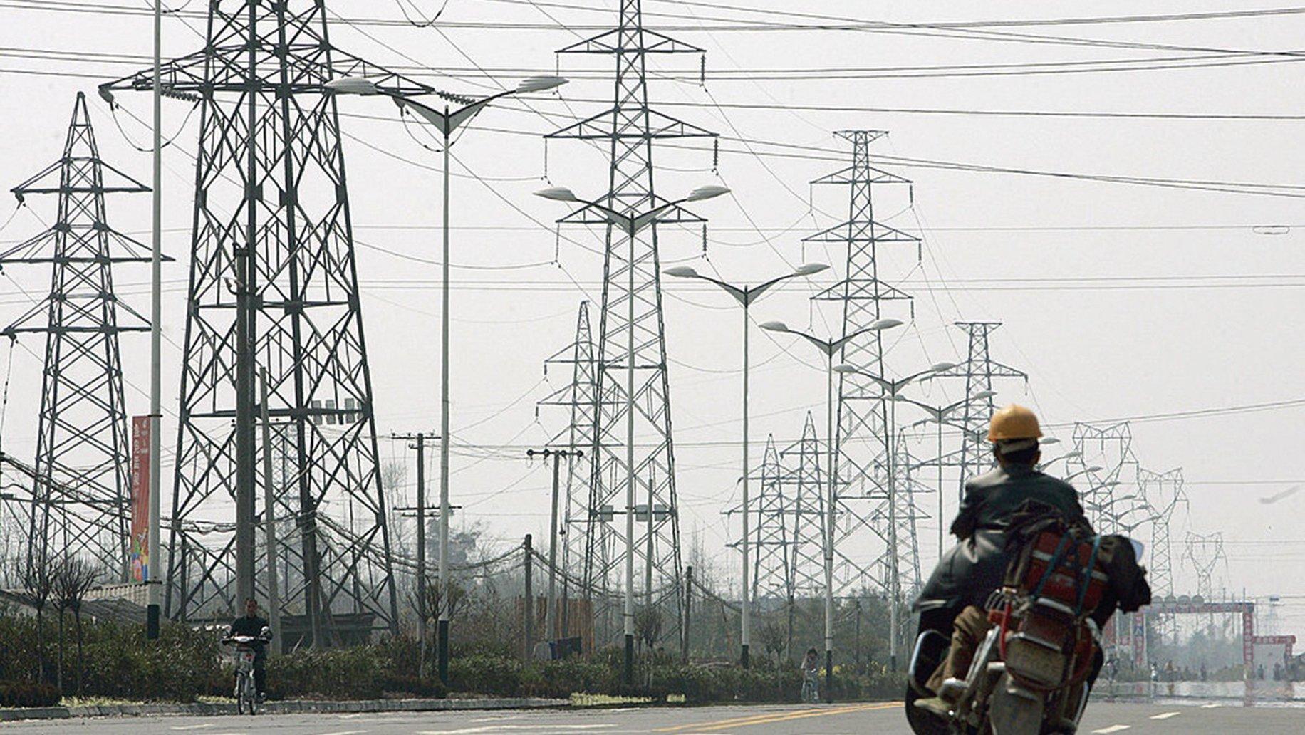 12月19日,國網湖南電力以用電負荷創新高為由全面進入「戰時狀態」。示意圖(影片截圖)
