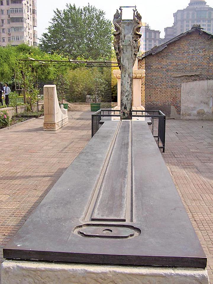 北京古觀象台所存古代土圭。(公有領域)