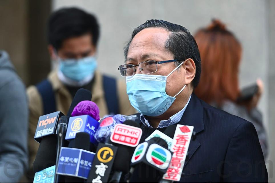 何俊仁表示對判決失望,但是仍然會繼續在司法領域抗爭。(宋碧龍/大紀元)