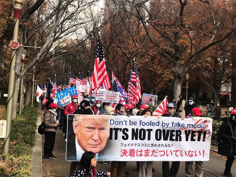 支持特朗普的日本人 站出來!——大阪遊行挺特朗普