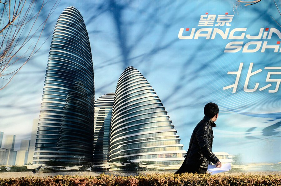 上海部份區域寫字樓空置率達40%