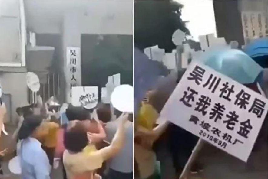 2019年9月18日,廣東吳川市政府門前出現民眾舉牌討養老金的場面,再次引起各界關注。 (視頻截圖)