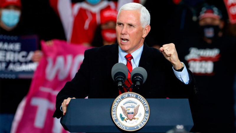 美國副總統邁克·彭斯(Mike Pence)。(JEFF KOWALSKY/AFP via Getty Images)