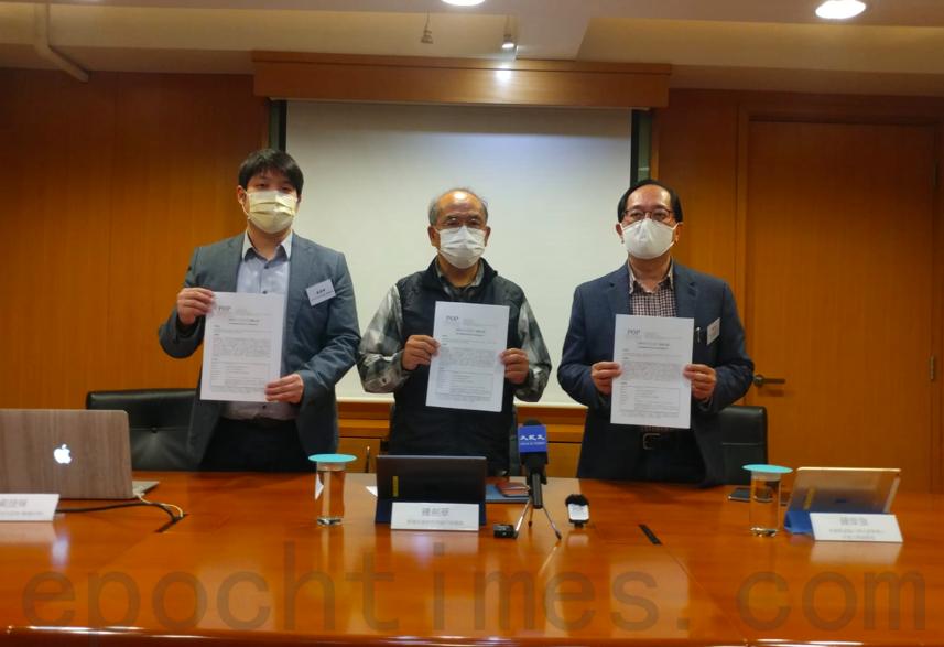 香港民研在12月22日發佈香港市民身份認同調查結果。(Wendy/大紀元)
