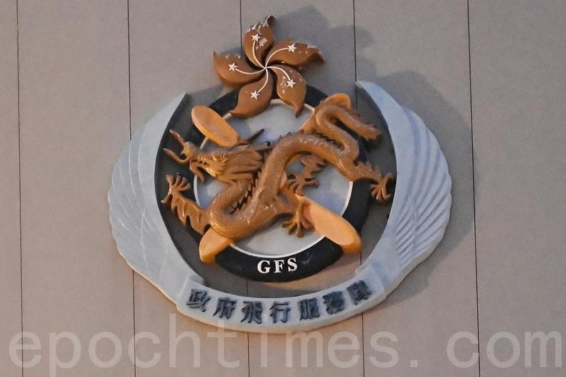 美國商務部將香港飛行服務隊列入黑名單