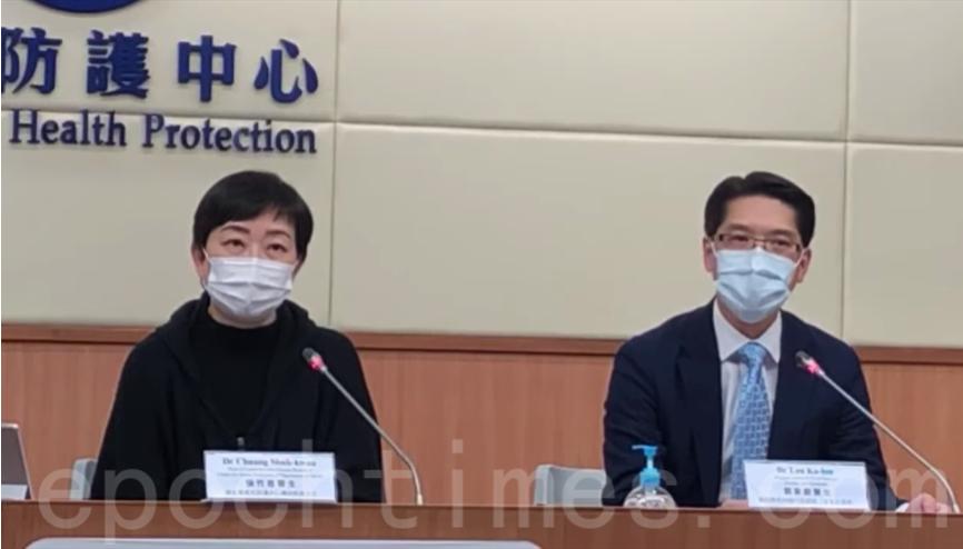 香港中共病毒(武漢肺炎)疫情持續,截至22日凌晨零時,新增63宗確診個案,另有30多宗初步確診個案。(Betty/大紀元)