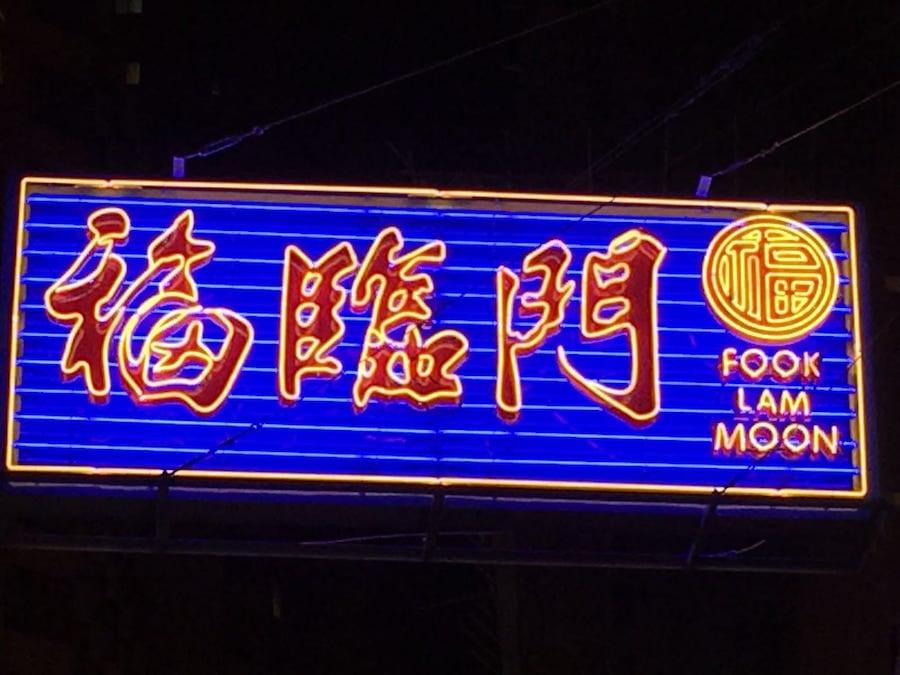 楷哥參與製作的傳統霓虹燈招牌。(受訪者提供)