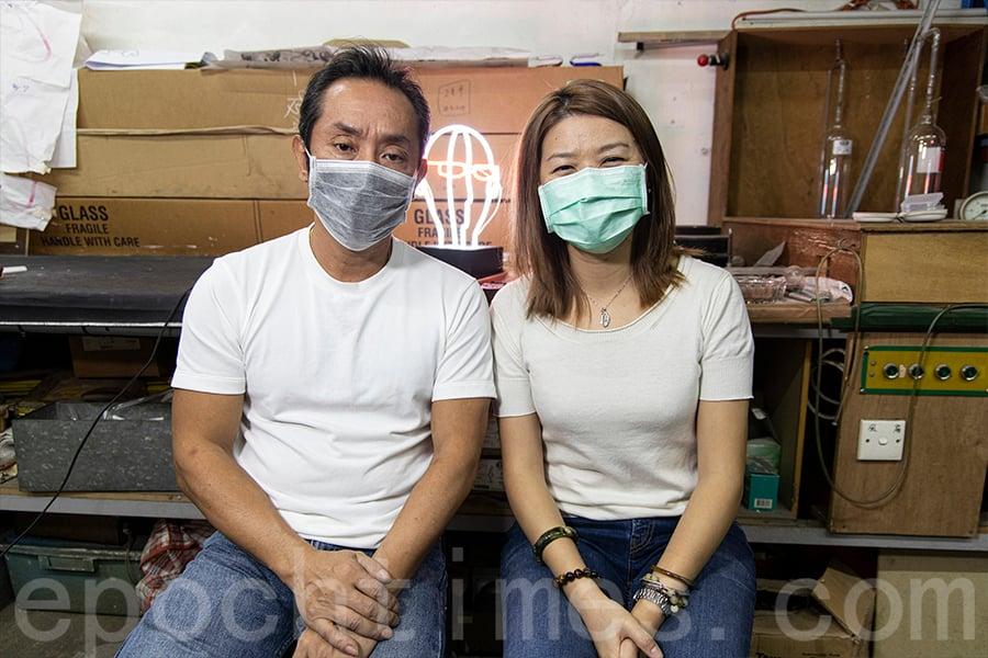 楷哥(左)是從事霓虹保育工作的陳倩雯(右)的恩師。(陳仲明/大紀元)