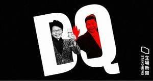 北京傳出欲改組香港特首選委會 踢走泛民區議員
