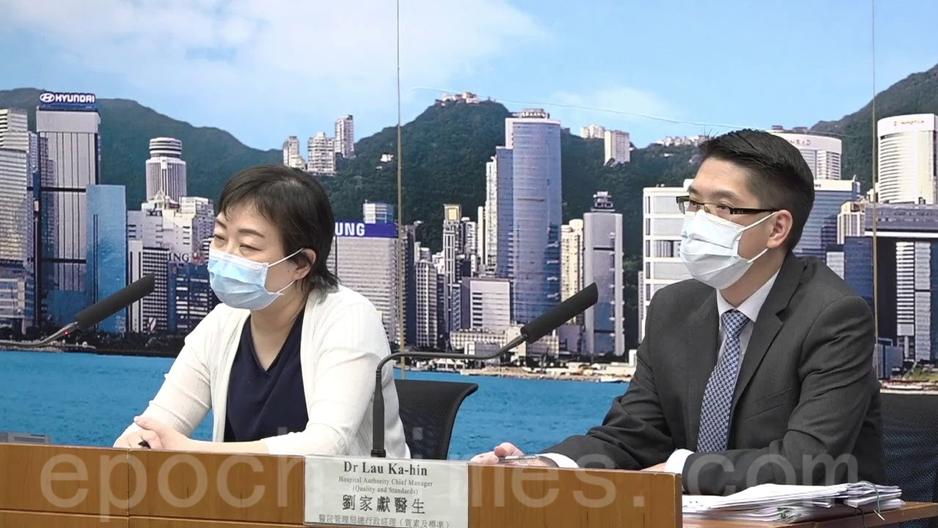 香港中共病毒(武漢肺炎)疫情持續嚴重,截至23日凌晨零時,新增53宗確診個案,累計有8,354宗確診。(大紀元資料圖片)