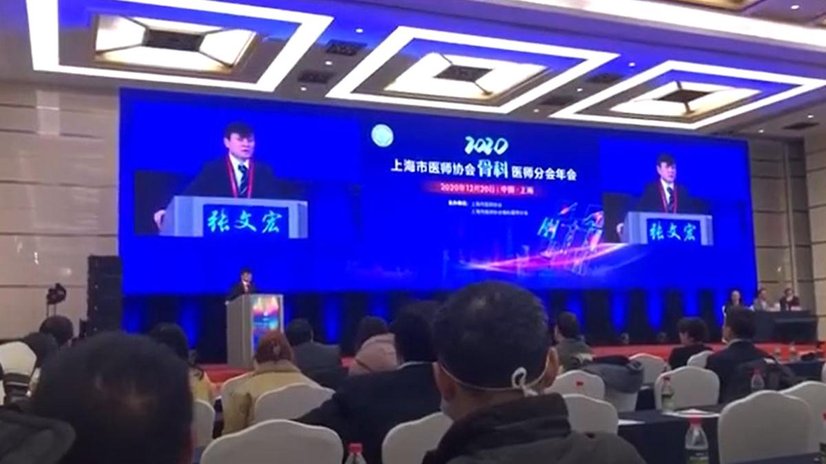 上海專家張文宏12月20日公開表示,疫苗應該讓中共的領導幹部先打。(影片截圖)