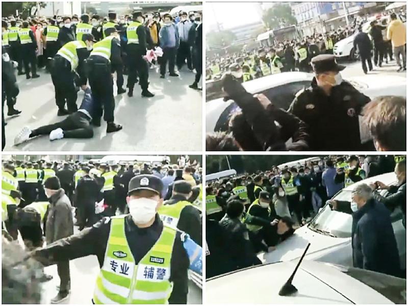 上海蘋果代工廠爆千人討薪
