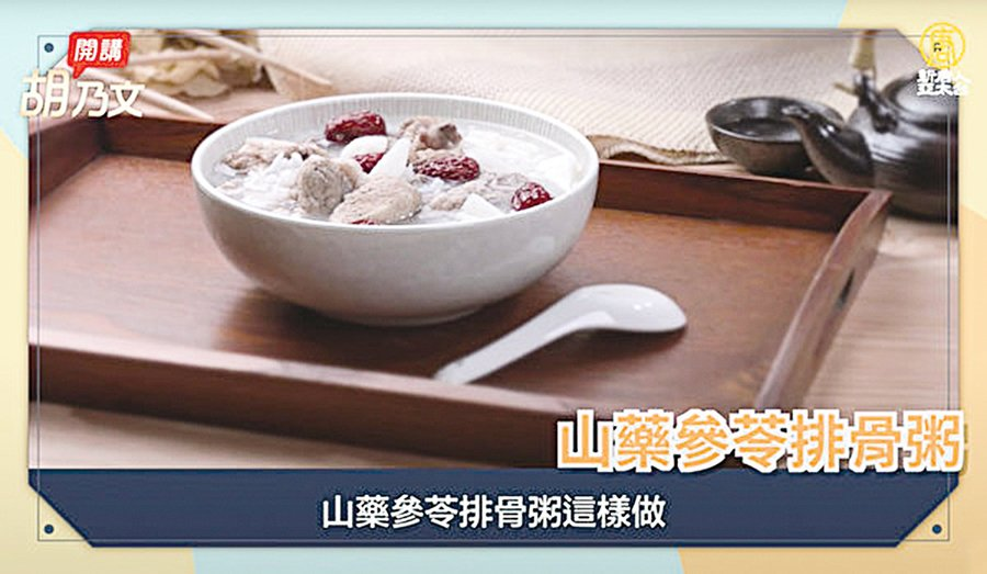 淮山補腎補氣還能養脾胃 五種自煮養生吃法