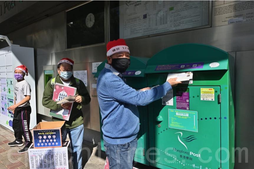 支聯會主席李卓人及成員們到中環郵政總局寄出聖誕卡。(宋碧龍/大紀元)