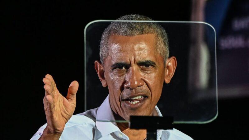 奧巴馬拜登佩洛西醜聞曝光 資深參議員籲調查亨特