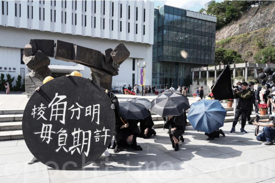 港中大中國研究服務中心傳大換血 中共派國安入職