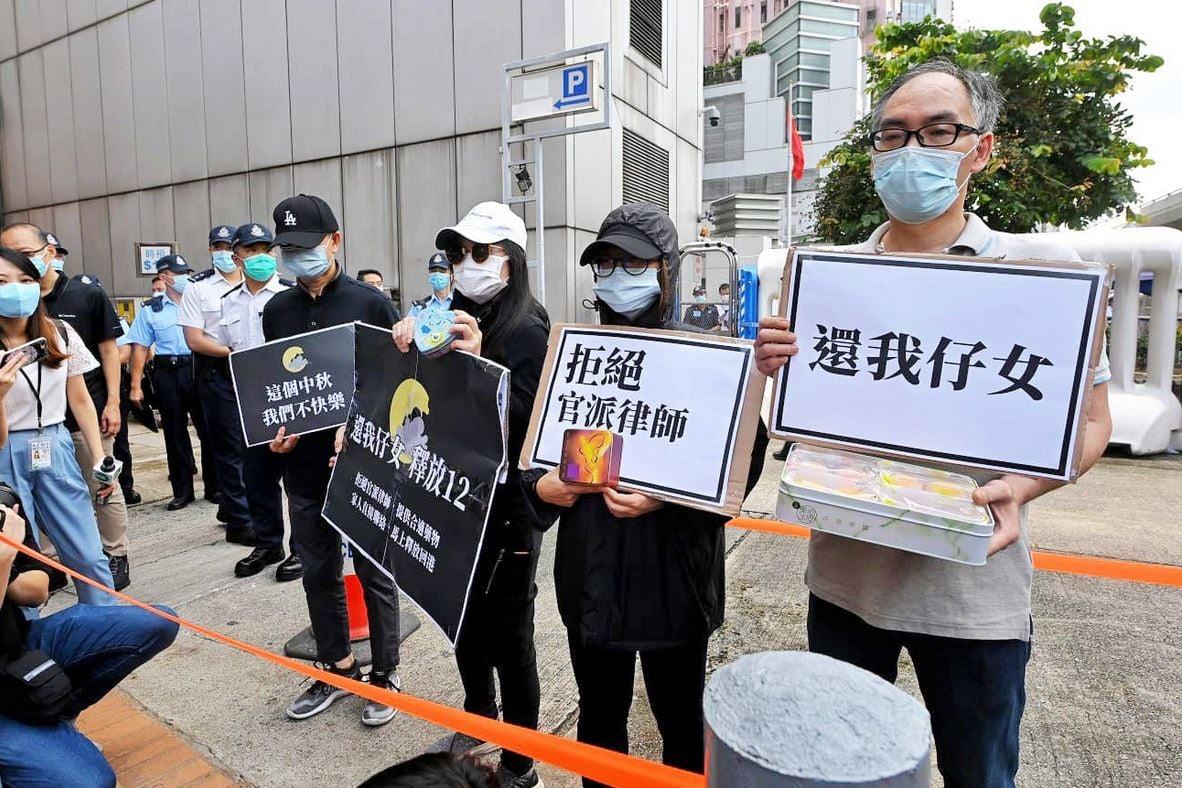 圖為2020年9月30日,12港人家屬到香港中聯辦請願。(大紀元資料圖片)