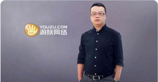 12月25日,遊族網絡總裁林奇遭投毒去世,年僅39嵗。(網絡截圖)