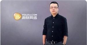80後遊族網絡董事長林奇去世 投毒原因曝光