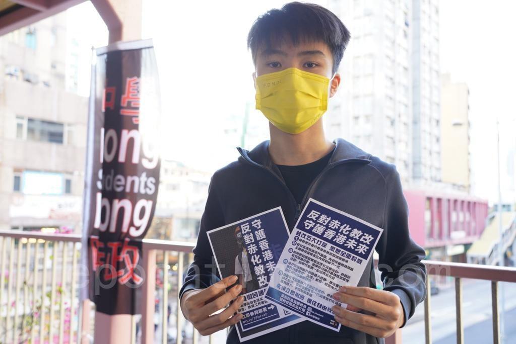 「中學時政」發言人Michael認為,港府不應將現時民怨歸咎於通識教育科,並將它變成對下一代的洗腦工具,而應正視香港人的憤怒和訴求。(余鋼/大紀元)