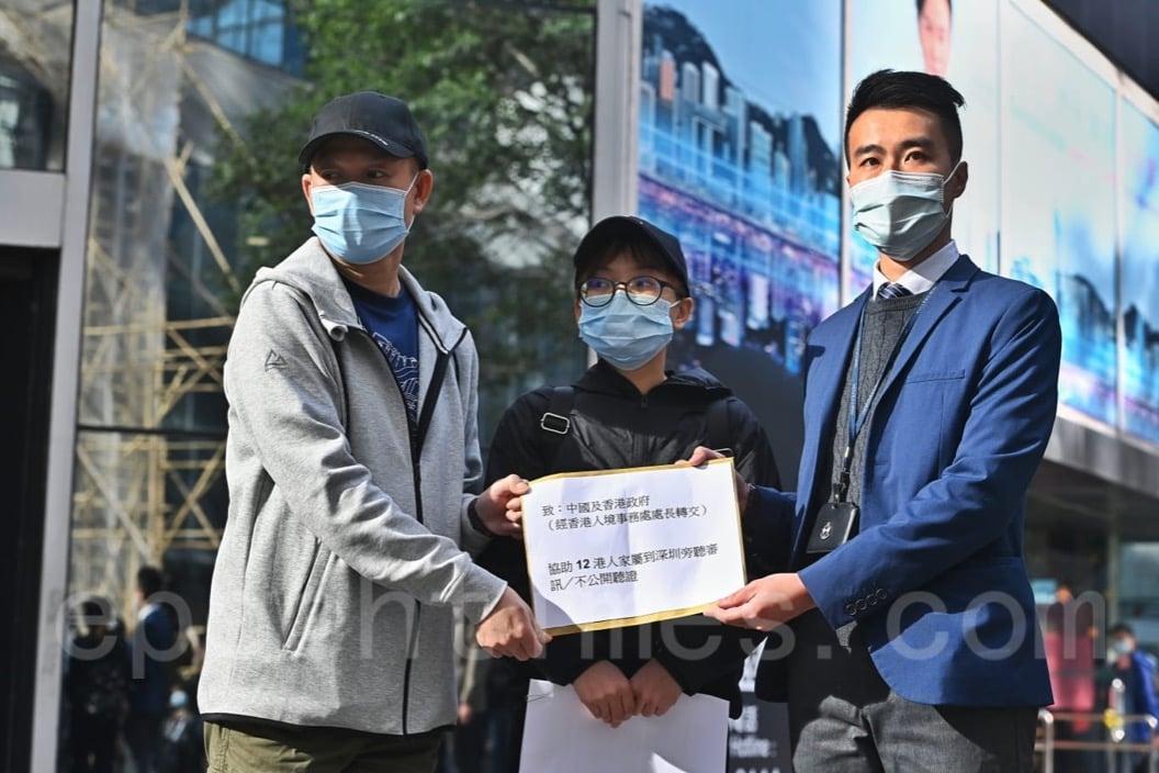 在冬至當日(21日),12港人家屬代表到香港入境事務處提出要求協助,以確保12港人依法獲得公平審訊及所有法律保障。(大紀元資料圖片)