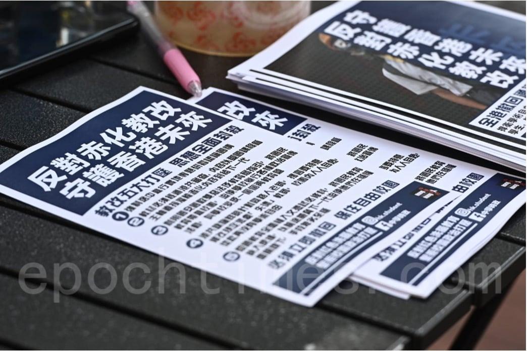 中學時政團體在銅鑼灣舉辦街站,表達訴求。(攝影:霄龍 / 大紀元)