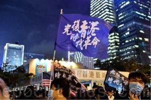 台灣擬放寬港澳移民要求 三項措施惠及港人