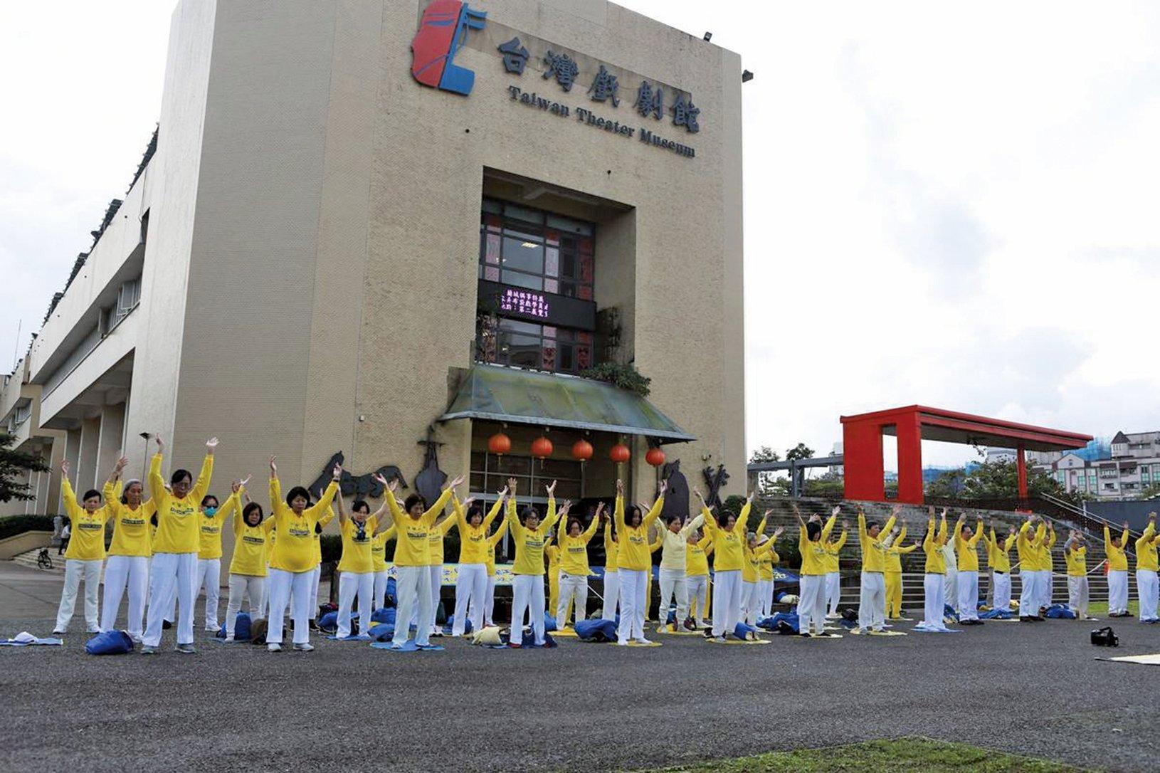 2020年12月26日,宜蘭縣部份法輪功學員聚集在宜蘭文化中心,向法輪功創始人李洪志先生祝賀新年好。(曾漢東/大紀元)