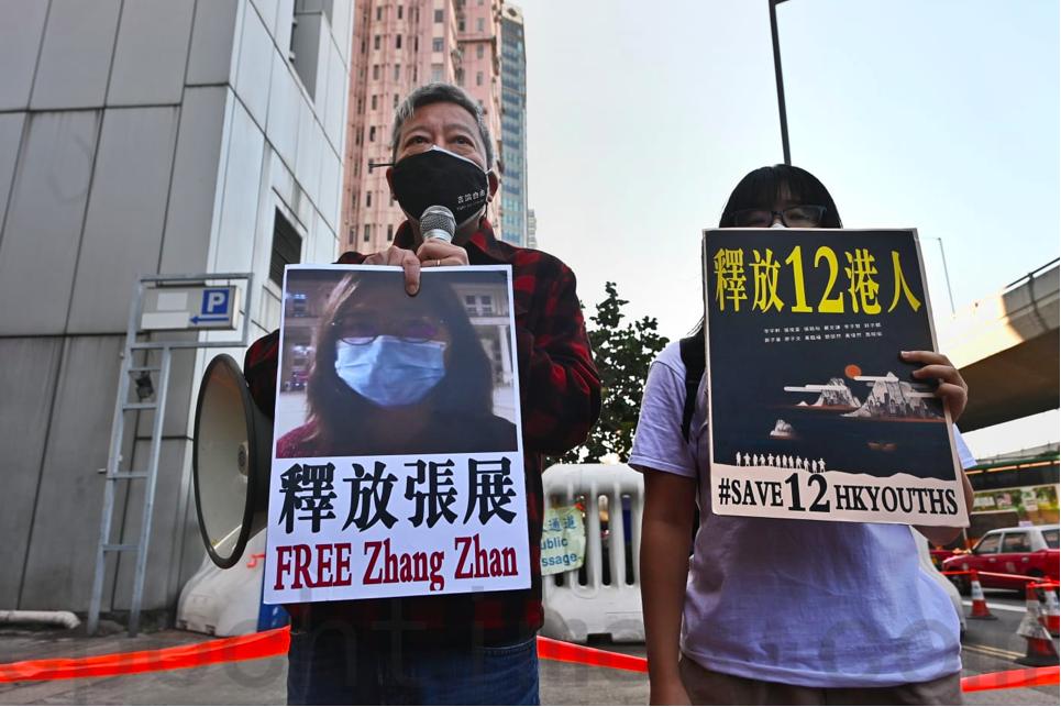2020年12月28日,支聯會主席李卓人(左)與副主席鄒幸彤(右)在中聯辦前抗議。(宋碧龍/大紀元)