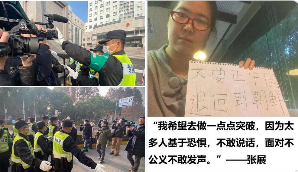 公民記者張展赴武漢報道疫情真相 遭重判四年