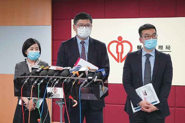 聯合醫院群組多6人確診,醫管局宣佈已暫停分流確診患者到聯合醫院。(余鋼/大紀元)