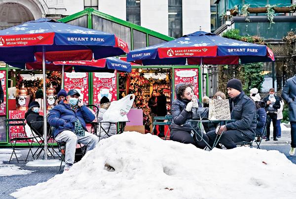 紐約市Bryant Park 的一處戶外就餐區。(Getty Images)