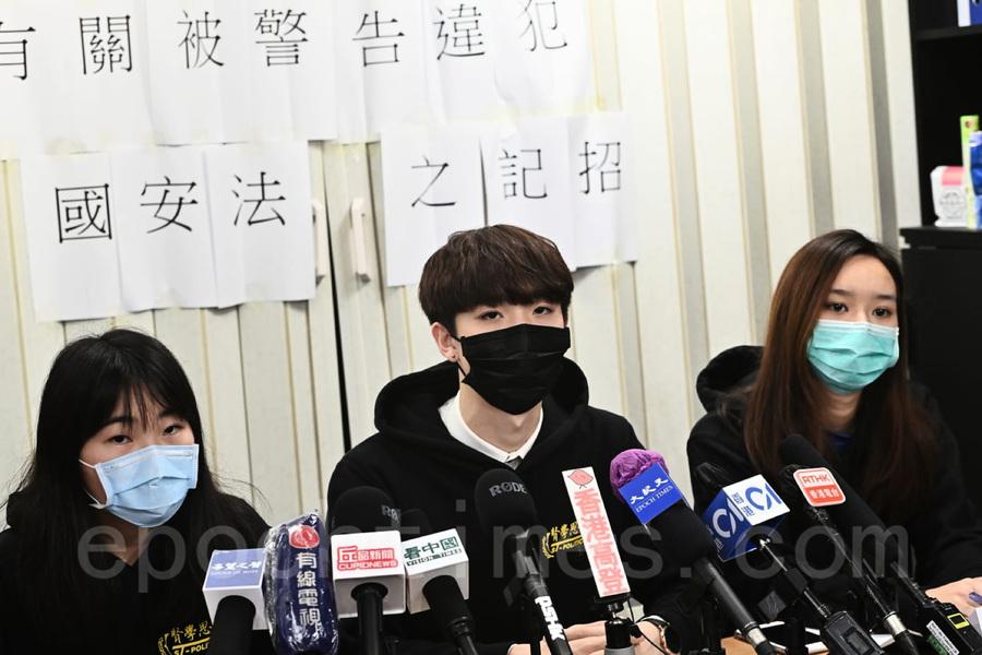 港學生組織賢學思政遭警方恫嚇 已違犯國安法