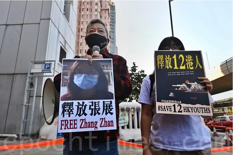 支聯會主席李卓人在中聯辦外抗議,呼籲中共釋放一批在中國受審的香港民運人士,以及中國公民記者張展。(宋碧龍/大紀元)