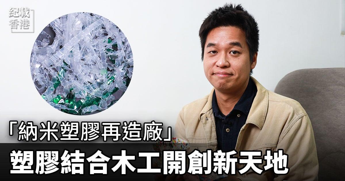 年青藝術家姚君豪(阿Boy)如今創辦「塑人木工場」。(陳仲明/大紀元)