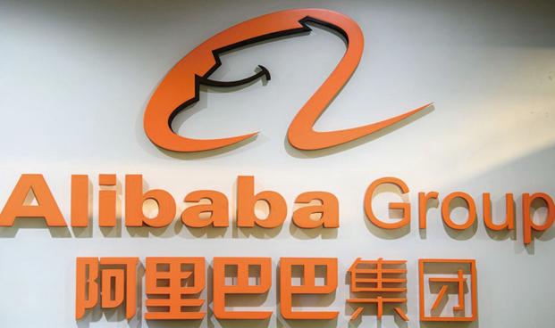 最近2天,阿里巴巴等中國4大科技股,市值蒸發1萬3千億人民幣。(ANTHONY WALLACE/AFP via Getty Images)