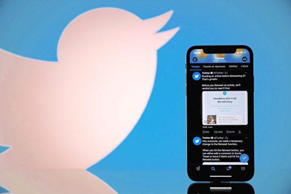 美國國會議員籲調查亨特 電腦維修店主告推特誹謗