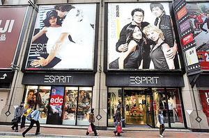 Esprit高層大洗牌 又一董事離任