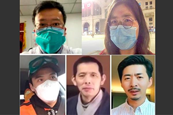 中共病毒曝光一周年 這些人和事可否記得
