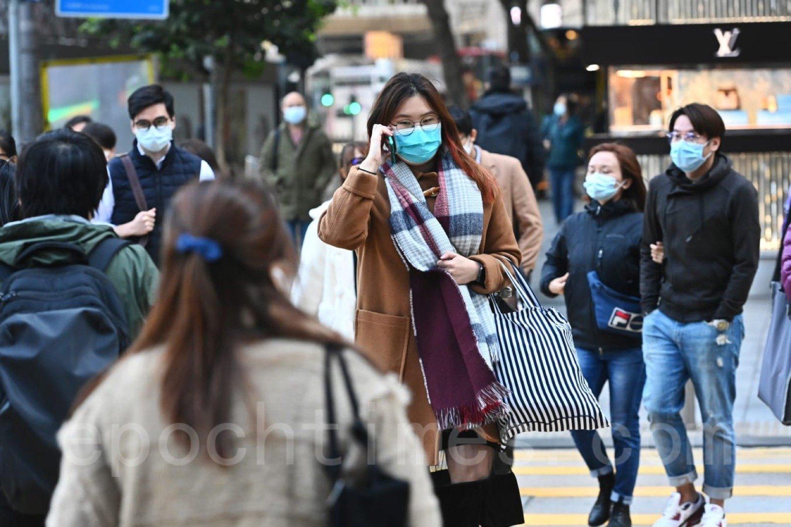 香港受強烈寒潮影響,氣溫顯著下降,天文台總部31日早錄得市區最低氣溫為攝氏8.1度,成為2020年最低氣溫。(宋碧龍/大紀元)