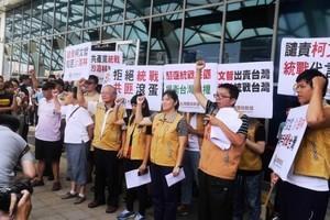 上海統戰部長訪台 遭遇台聯率眾抗議