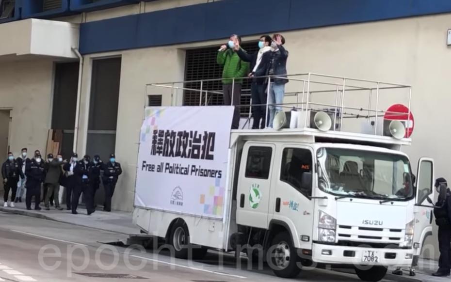 港民陣車巡籲釋放政治犯 十多名警員戒備指違禁聚令