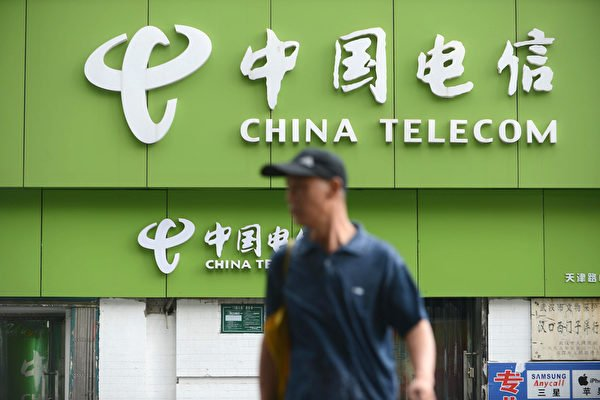 2020年12月31日(大陸時間2021年1月1日),紐約證券交易所(紐交所)發佈公告稱,正在啟動中國電信、中國移動及中國聯通(香港)有限公司這三家中國電信企業的退市程序。有分析指,將有更多在美上市中企面臨被驅逐。圖為:一家中國電信營業部 (Photo by STR/AFP)