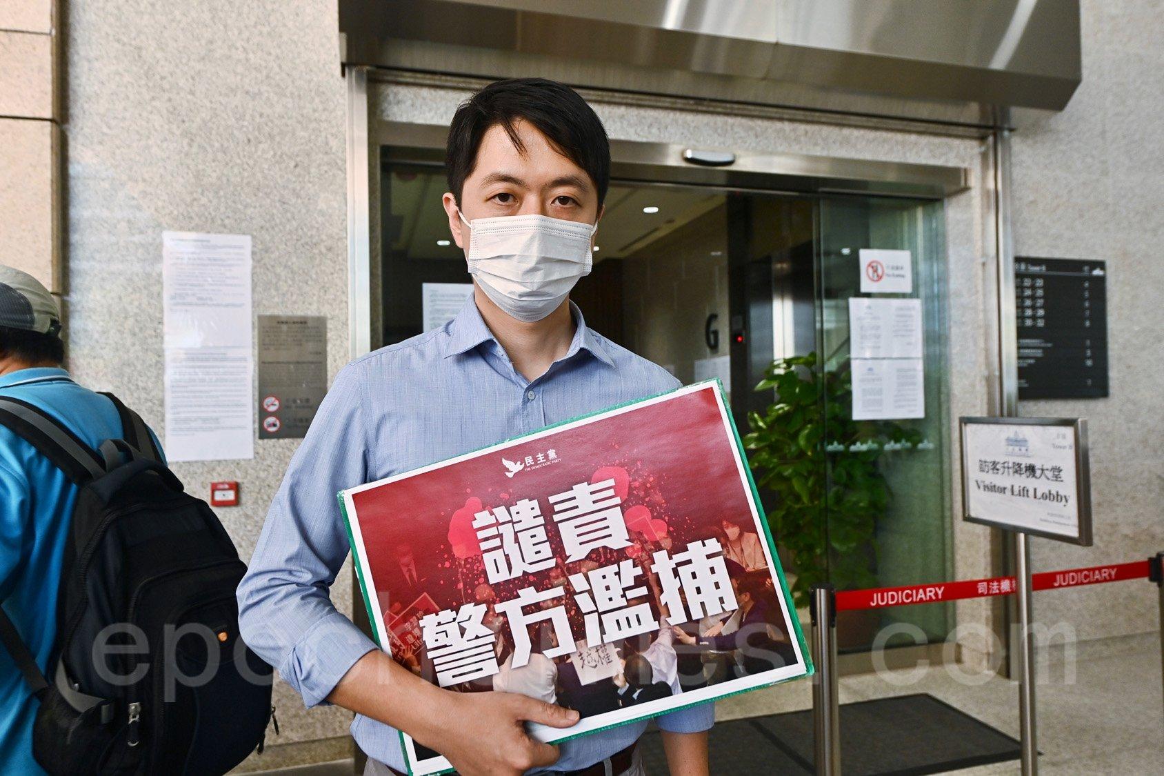 12月3日,許智峯在其Facebook上發文表示,正式宣佈「流亡」,並退出香港民主黨,暫別香港。圖為許智峯。(大紀元資料圖片)