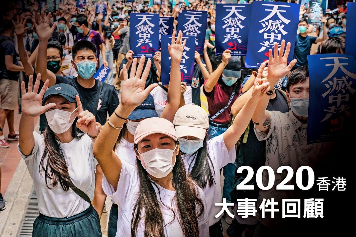 回顧2020年香港發生的大事,無不感受到港人的智慧與力量,讓全球聚焦,成為世界民主國家公認的驕傲。(大紀元合成圖片)