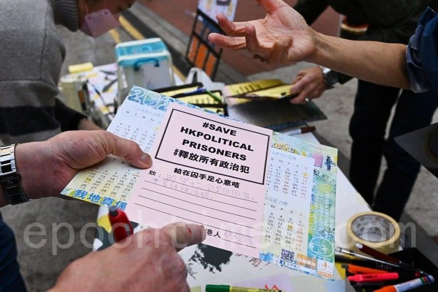 【圖片新聞】銅鑼灣設街站收集慰問信 要求釋放政治犯及12港人
