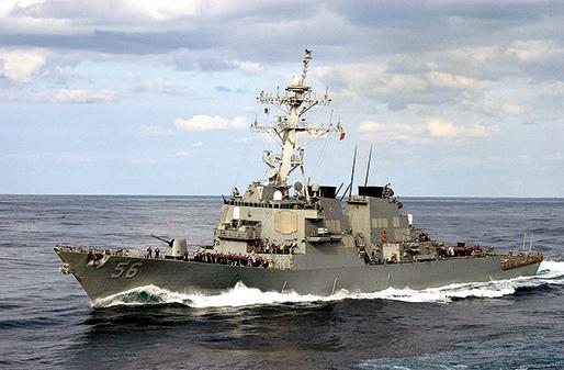2020年最後一天  美兩驅逐艦過台海