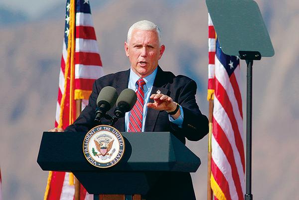彭斯:歡迎參眾議員 一月六日提反對意見和證據